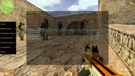 Counter-Strike 1.6 Asiimov